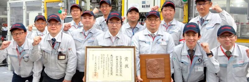It is the first time in three years that Toyota has been awarded the Okochi Memorial Prize.